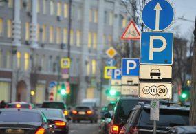 В Бишкеке появятся платные парковки