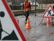 Движение транспорта частично закрыто на нескольких улицах