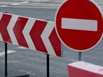 В Бишкеке на неделю закрыли проезд  на участке ул. Ахунбаева