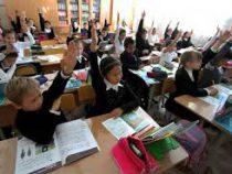 В Кыргызстане запустят программу «Новая школа – школа будущего»