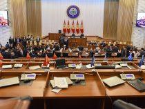 Жогорку Кенеш одобрил кандидатуры новых членов правительства