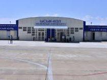 Какие зарубежные рейсы откроются во время турсезона на Иссык-Куле?