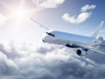 Аэропорт Франкфурта-на-Майне отменил около 140 авиарейсов