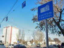 «Безопасный город». Нарушители ПДД выплатили более ста миллионов сомов