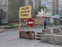 В Бишкеке в течение 10 дней будут затруднен проезд по улице Фрунзе