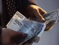 На Единый депозитный счет переведен очередной транш