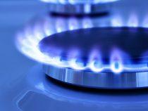 Сбои в газоснабжении возможны в некоторых районах Бишкека