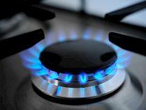 Два дня не будет газа в некоторых районах Оша