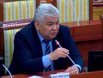 Орозбек Опумбаев назначен председателем ГКНБ