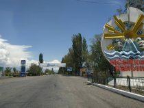 АБР поможет улучшить доступ к канализации в Балыкчи и Караколе