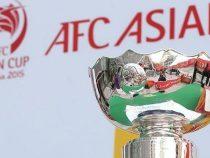 Кубок Азии по футболу 2023 года пройдет в Китае