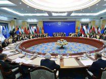 ВБишкеке стартует саммит Шанхайской организации сотрудничества