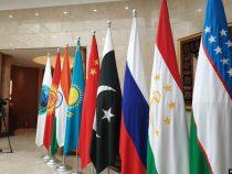 В Бишкеке началась встреча глав государств — членов ШОС