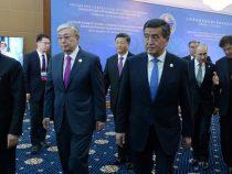 Саммит ШОС. Заседание глав государств-членов ШОС в узком составе завершено