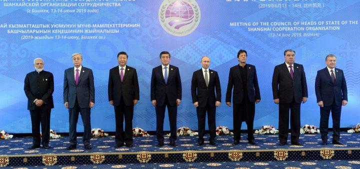 Саммит ШОС в Бишкеке завершен. Подписан 21 документ
