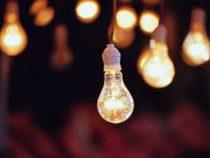 В некоторыхрегионах 12 июня не будет электричества