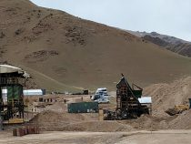 Комитет ЖК в первом чтении запретил разработку урана в Кыргызстане