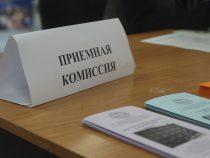 Приемная комиссия в вузах начнет работу с 8 июля