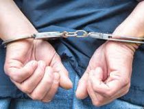 Начальник отдела ГСБЭП задержан за вымогательство взятки
