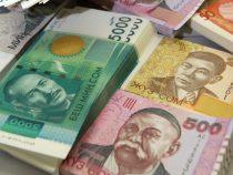 На спецсчете от борьбы с коррупцией скопилось почти 1,5 миллиарда сомов