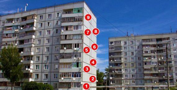 На каких этажах жилого дома ученые не рекомендуют жить
