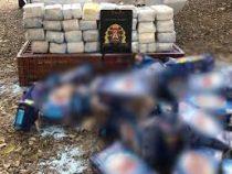 ВБразилии супермаркет продавал кокаин вместо стирального порошка