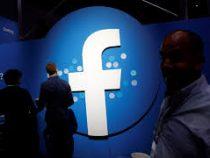 Власти США официально объявили орекордном штрафе для компании Фейсбук