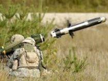 В США задержан военнослужащий, который вез ракетную установку в качестве подарка