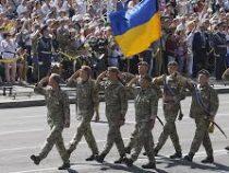 В Украине отменили  парад вДень независимости страны