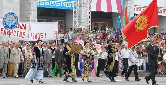 Национальный состав населения Кыргызстана не изменился за последние три года