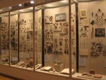 Музейные фонды столицы будут оцифрованы