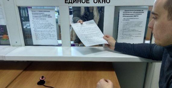 В Ат-Баши стали оказывать налоговые услуги через «Единое окно»