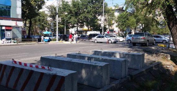 Отрезок улицы Токтогула будет закрыт до конца августа