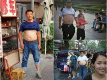 В Китае мужчинам запретят носить «пекинское бикини»