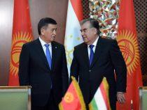 Завтра состоится встреча президентов Кыргызстана и Таджикистана
