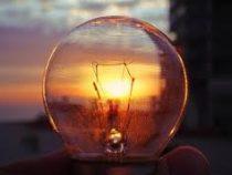 Врегионах завтра возможны перебои сэнергоснабжением