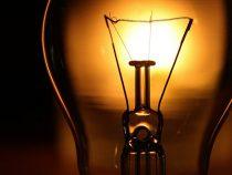 ВБишкеке ирегионах 14 августа не будет электричества