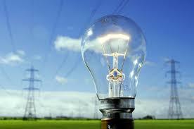 ВБишкеке ирегионах 11 июля не будет электричества