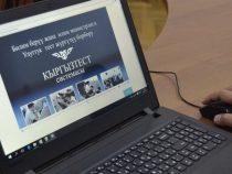 Более пяти тысяч школьников прошли пробный тест на знание кыргызского языка