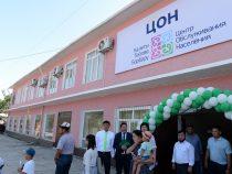 Современный ЦОН открылся в Баткене