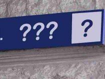 До 31 августа каждая безымянная улица в стране получит название