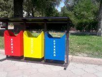 В Бишкеке появились урны для раздельного сбора мусора