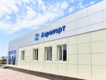 Аэропорт в Кербене отремонтирован и готов к обслуживанию самолетов