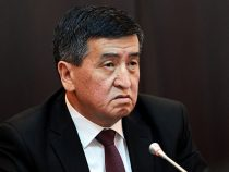 Президент Кыргызстана прервал отпуск