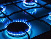В Сокулуке завтра не будет природного газа