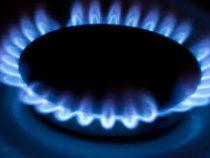Внекоторых районах Бишкека два дня не будет газа