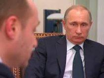 Путину доложили о ситуации в Кыргызстане
