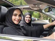 Женщинам в Саудовской Аравии разрешили путешествовать одним