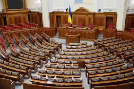 В Украине начинает работу новая Рада