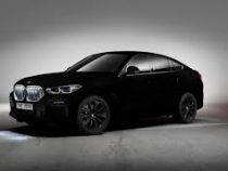 Представлен самый чёрный в мире автомобиль